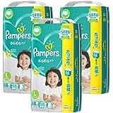 【ケース販売】 パンパース テープ L(9~14kg) さらさらケア 204枚 (68枚×3)