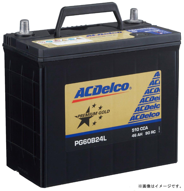 ACDelco エーシーデルコ カーバッテリー プレミアムゴールドシリーズ 国産車用 3年または10万km保証 PG60D23L B01AL3FL04
