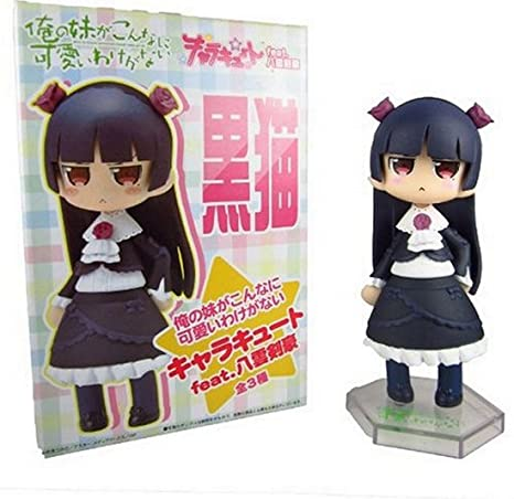 Amazoncom Oreimo My Little Sister Cant Be This Cute Ruri Goko