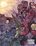 Gurren Lagann - Sfondamento Dei Cieli - The Complete Series (Eps 01-27) (5 Blu-Ray)
