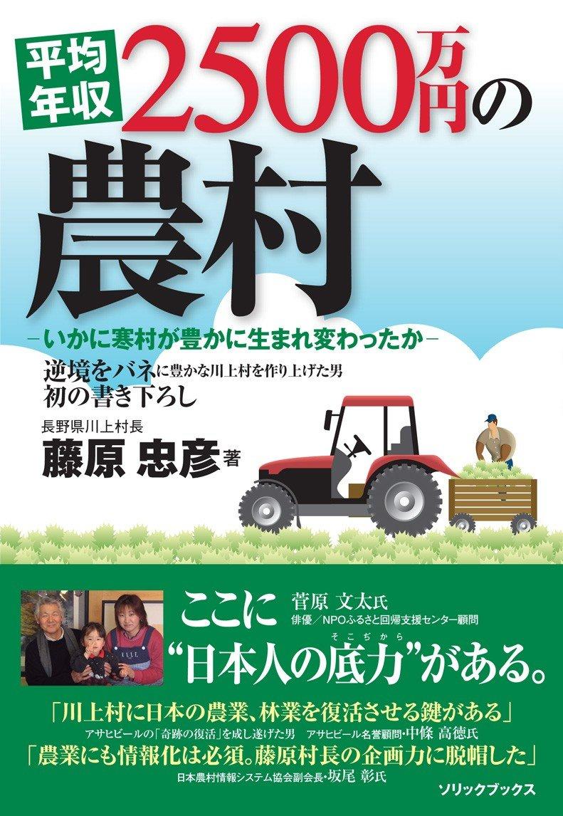 野菜高騰、レタス1230円!  [718678614]YouTube動画>1本 ->画像>21枚