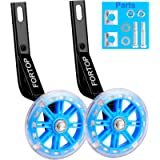 Bicycle Training Wheels Heavy Duty Rear with Stabilizers Mounted Kit for Kids Boy Girls Bikes of 12 14 16 18 20 Inch