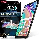 【 HUAWEI P20 Lite フィルム ~ 湾曲まで覆える 4D 全面保護 】 Huawei P20 Lite (HWV32) 保護フィルム 薄さNo.1 ~ 貼ったら消える魔法のフィルム [ 気泡ゼロ ] [ 2枚セット ] [ 極薄0.08mm ] [ 究極のさらさら感 ] [ 超・衝撃吸収 ] (位置ズレ0シール, 魔法のシール付き)
