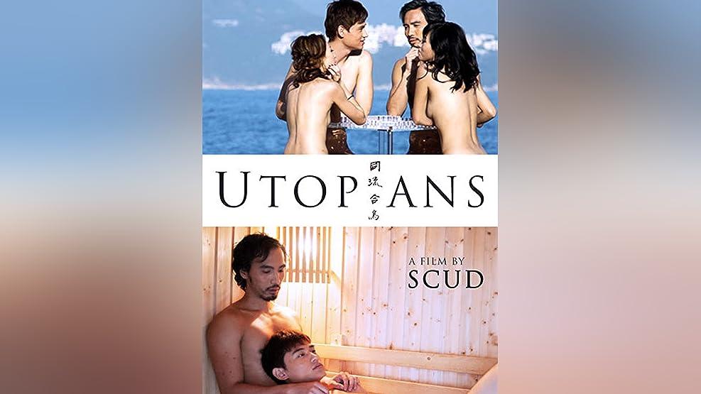 Utopians [English Subtitled]