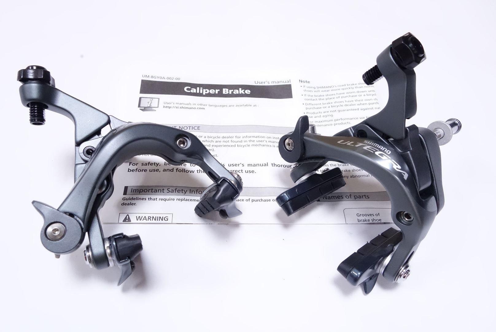 Shimano Ultegra BR-6800 Brake Caliper Set Road Bike (Front & Rear Brakset, OEM Package New) KBR6800AF82A(B)