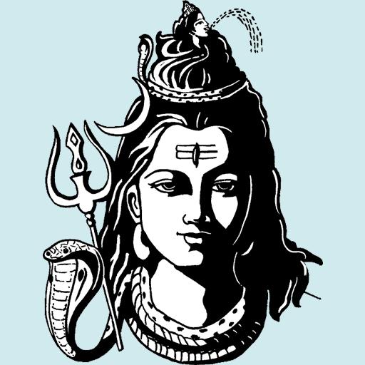 Amazon Com Tattoo Ideas Free Game Appstore For Android: Amazon.com: Lord Shiva Virtual Puja