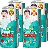 【ケース販売】 パンパース オムツ パンツ 卒業パンツ L(9~14kg) 144枚 (36枚×4パック)