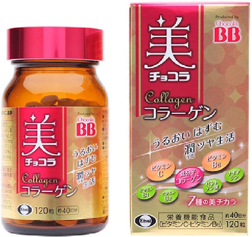 Eisai beauty Chocola collagen 120 capsules