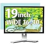 エレコム 液晶保護フィルム 19インチ 反射防止 16:10 EF-MF19L