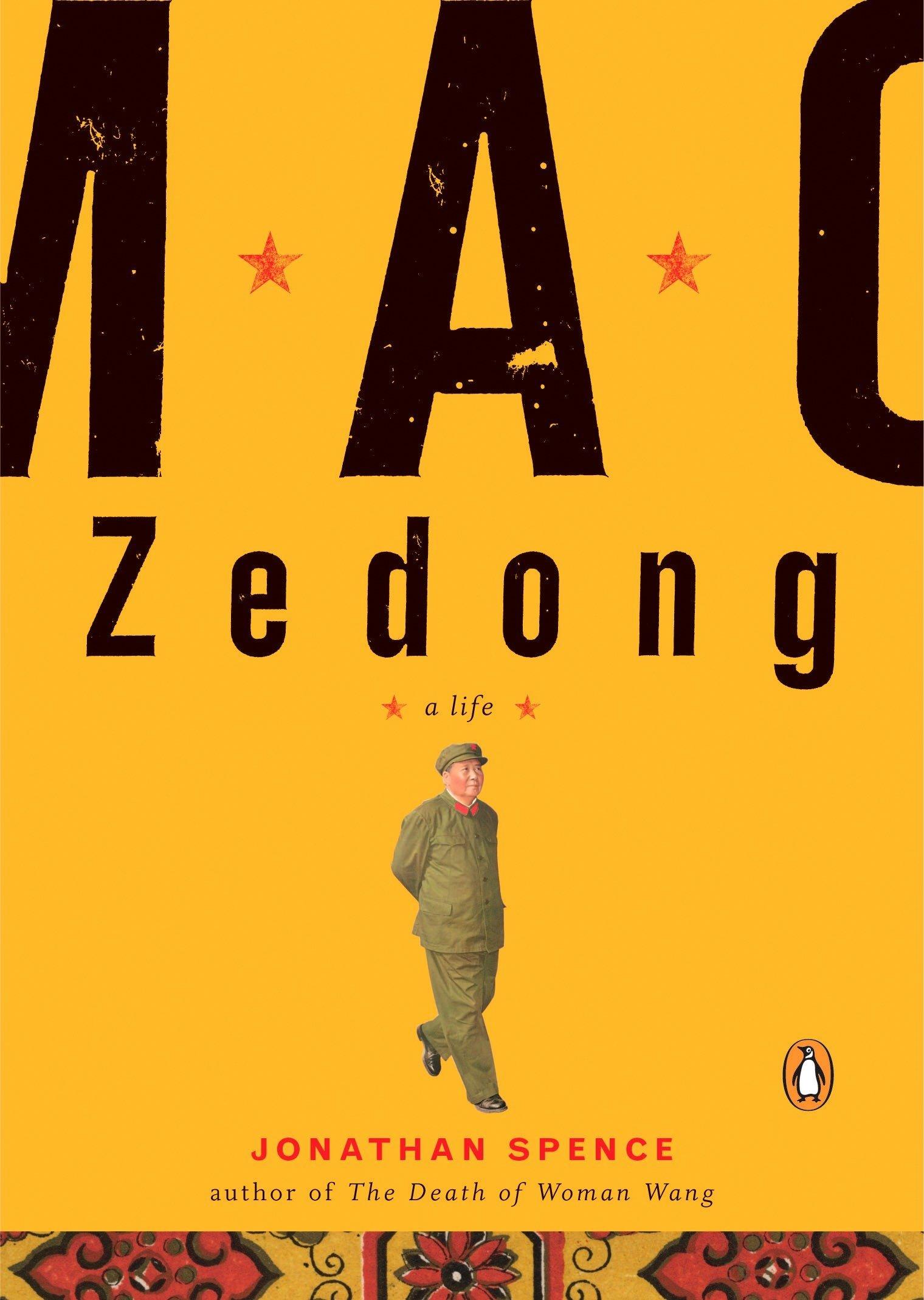 mao zedong cultural revolution