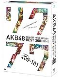AKB48 リクエストアワーセットリスト2014 【DVD】