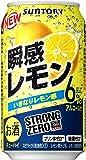 サントリー-196℃ ストロングゼロ 瞬感レモン [ 350ml×24本 ]