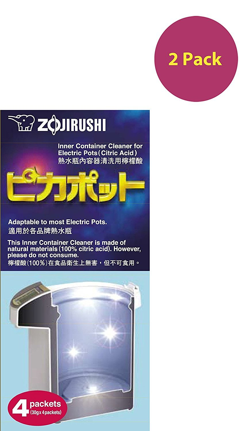Zojirushi #CD-K03EJU Inner Container Cleaner for Electric Pots, 8 Packets