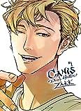 Canis dear Hatter - Tome 01 - Livre (Manga) - Yaoi - Hana Collection