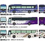 ザ・バスコレクション バスコレ 関西国際空港 (KIX) バスセット A ジオラマ用品 (メーカー初回受注限定生産)
