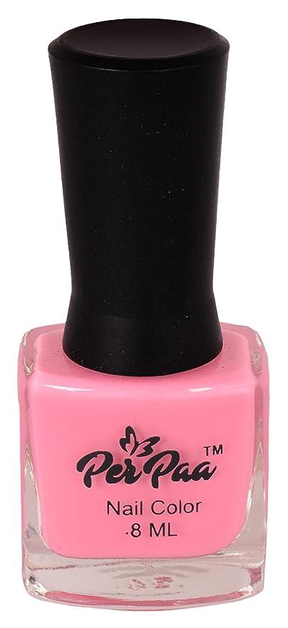 Buy Perpaa Lush Nail Enamel, Baker Miller Pink - 8 ml Online at Low ...