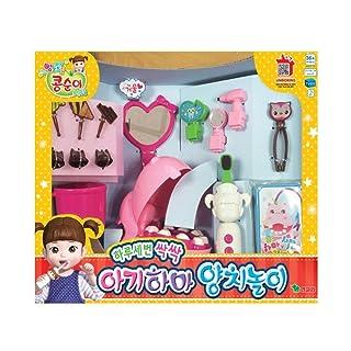 Kongsuni Baby Hippopotamus Brushing Teeth Play Set by Youngtoye Kongsuni Play Set