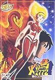 火の鳥2772 愛のコスモゾーン [DVD]