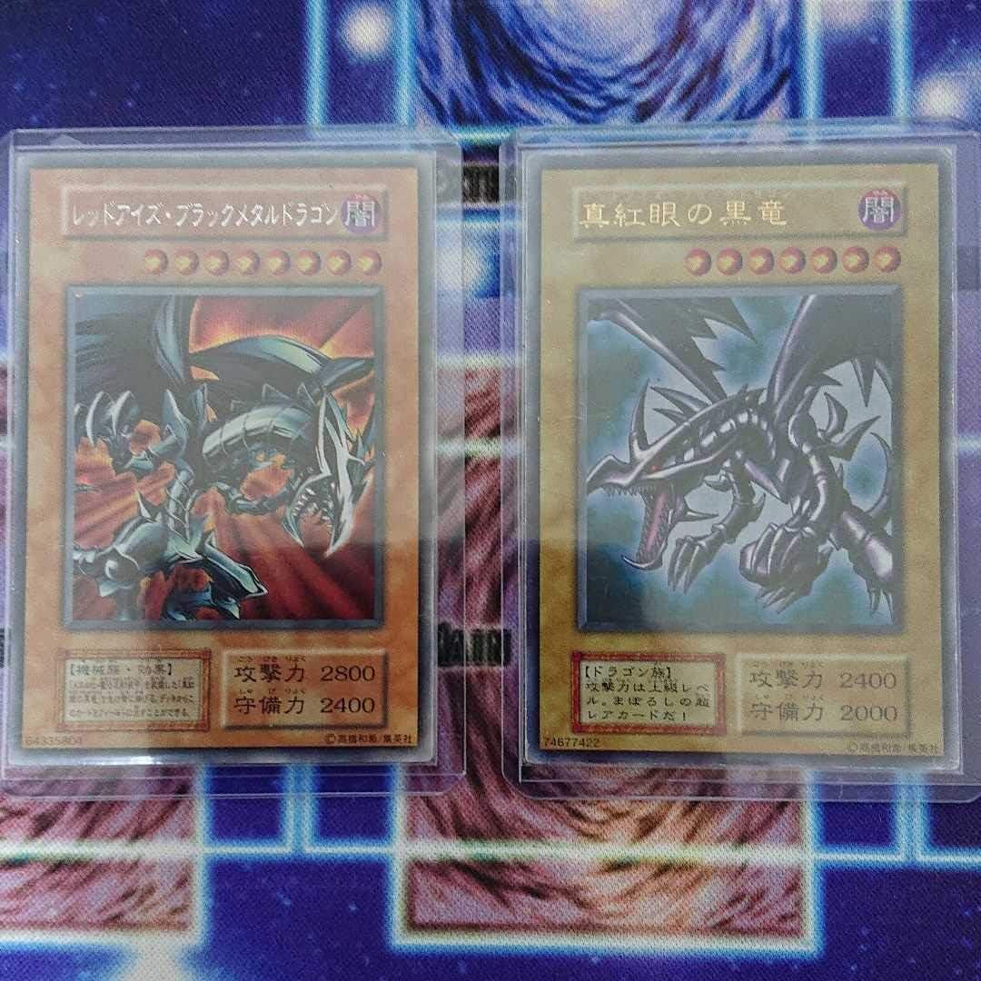 遊戯王カード、スリーブまとめ売り