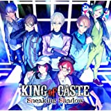 KING of CASTE 〜Sneaking Shadow〜 限定盤 鳳凰学園高校ver.