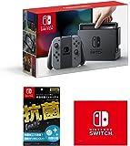 【Amazon.co.jp限定】【液晶保護フィルムEX付き (任天堂ライセンス商品) 】Nintendo Switch Joy-Con (L) / (R) グレー+マイクロファイバークロス