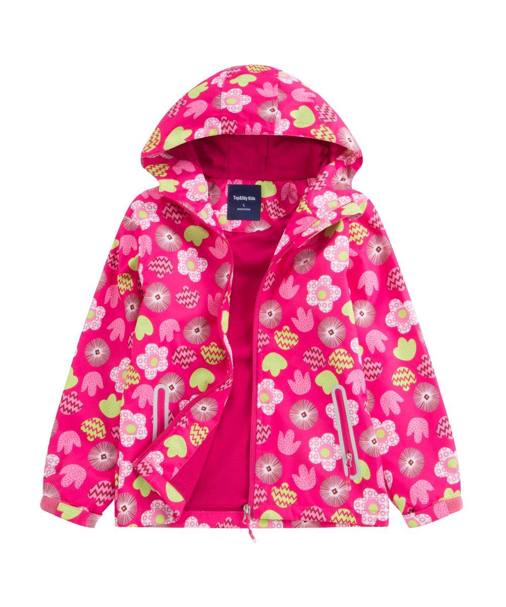 M2C Girls Outdoor Floral Fleece Lined Light Windproof Jacket with Hood 7/8 Rose