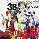 """バラエティCD「金色のコルダ スペシャル 3B with Kanayan""""MISSION:B×B×B DECADE""""」"""