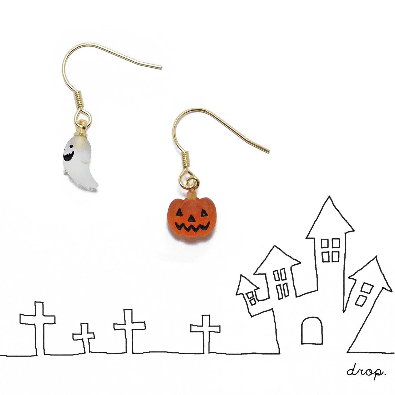 drop.ハロウィン おばけ×かぼちゃ