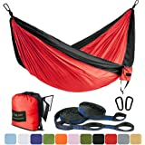FARLAND Outdoor Camping Hammock - Portable Anti-fade Nylon Single & Double Hammock with 2 Piece 14 or 16 Loop Straps by Parachute Lightweight Hammock