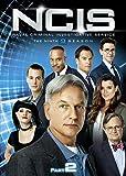 NCIS ネイビー犯罪捜査班 シーズン9 DVD-BOX Part2(6枚組)