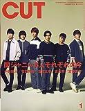 Cut 2019年 01 月号 [雑誌]
