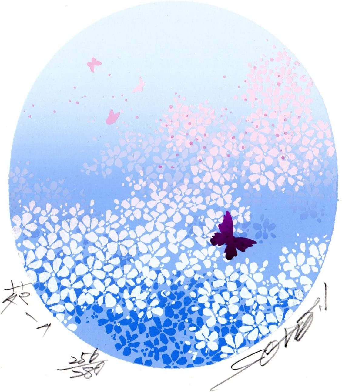 池上壮豊 「苑-7」