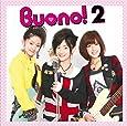 Buono! 2 (通常盤)