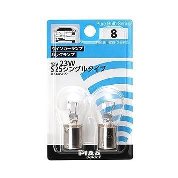 AC Blower Motor Rear Resistor for Honda Pilot Acura MDX 01-06 79330S3VA51 RES317