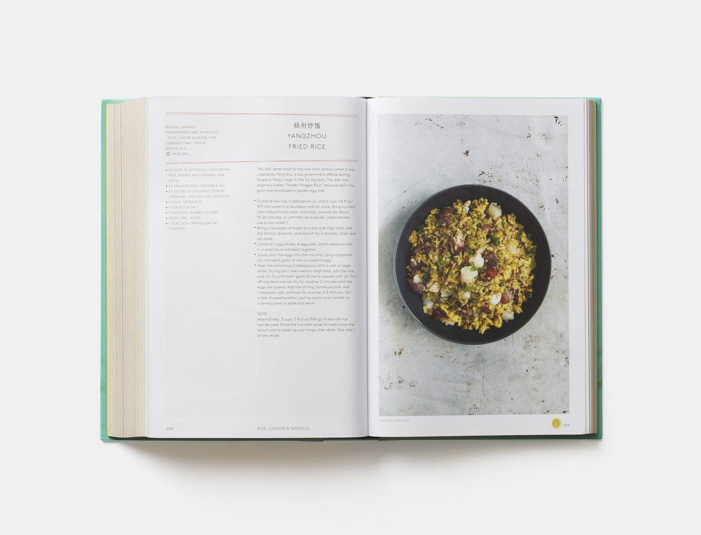 China The Cookbook (2017): Amazon.de: Kei Lum Chan, Diora Fong Chan ...