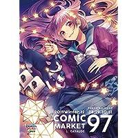 コミックマーケット 97 冊子版 カタログ