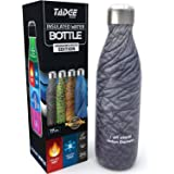 Insulated Stainless Steel Water Bottle - Endangered Species Edition - Metal Thermo Style Bottles Great For Sports, Gym, Kids - Keeps Drinks Hot & Cold - 17 Oz Large