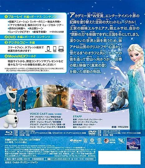 アナ 雪 2 dvd