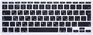 "HRH Arabic Language Silicone Keyboard Cover Skin Skin Protector for MacBook Air 11.6 Inch MacBook 11"" A1370 A1465 European/ISO Layout,Black"
