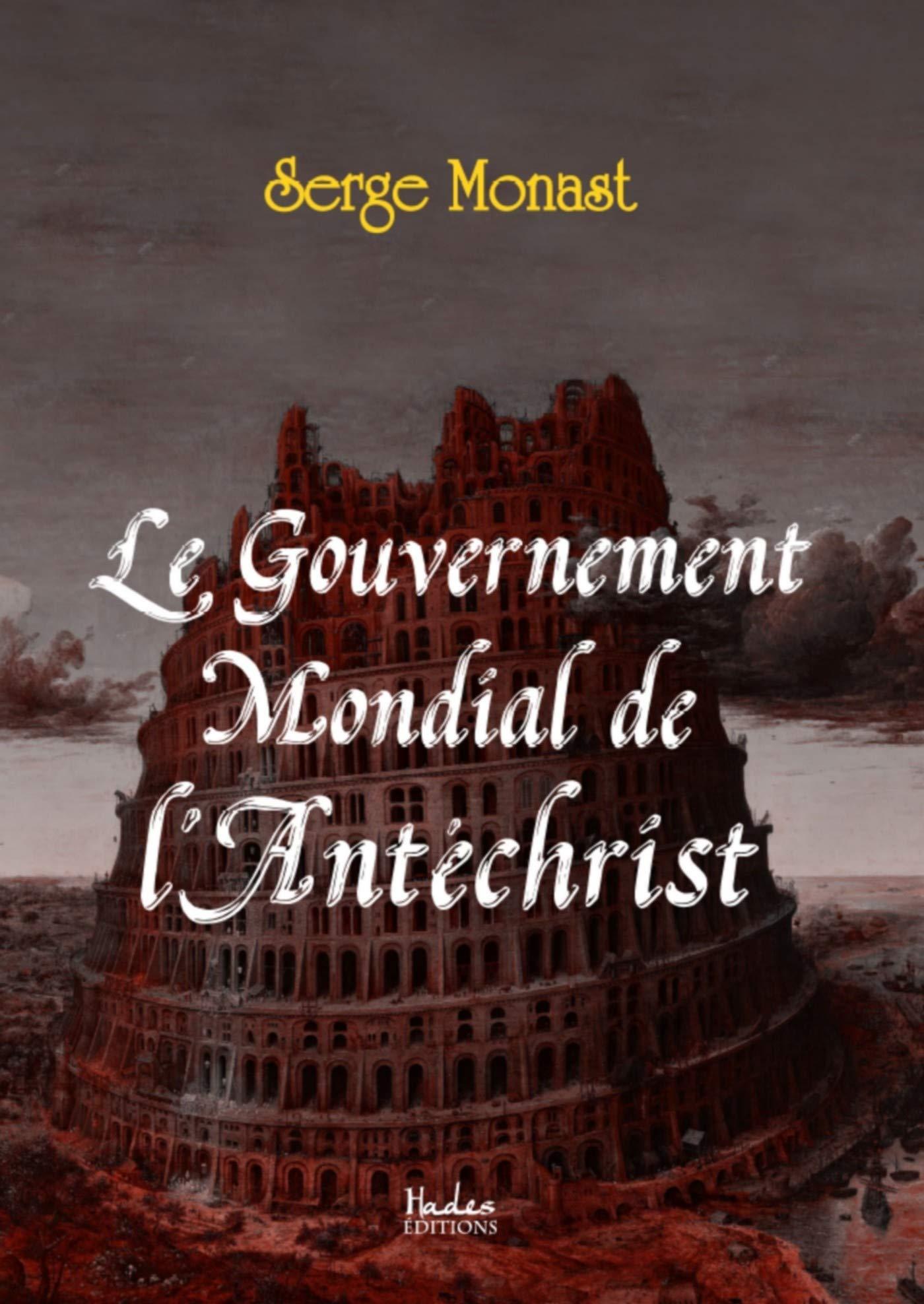 Le gouvernement mondial de l'antéchrist (HAD.SC.POLITIQU) (French Edition):  Monast, Serge: 9791092128116: Amazon.com: Books