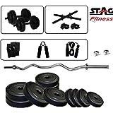 Stag 3 Ft Curl Rod Home Gym Set (8kg / 12 kg / 16kg / 20kg)