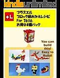 purasueruzu orutanatebu insutorakusyon Value BooK: yuukyanbirudoza Value BooK (Japanese Edition)