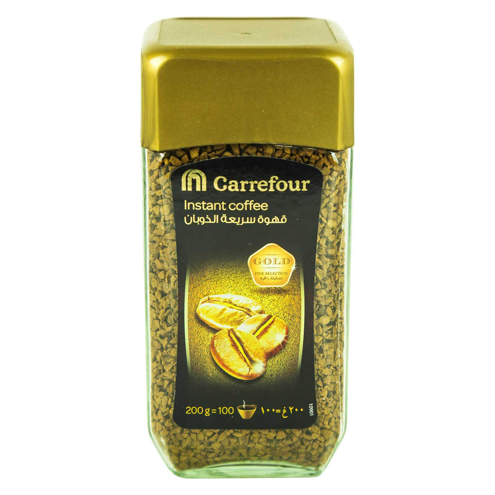 Carrefour Gold Instant Coffee 200 Gm Price In Uae Amazon