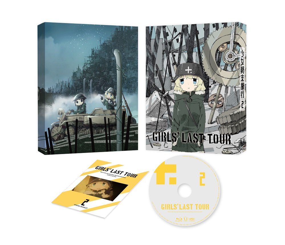 少女終末旅行 2 [DVD] B076528VYT