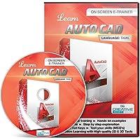 CreativeShift AutoCAD 2013 (Tamil) On Screen E Trainer