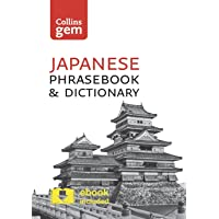 Collins Gem Japanese Phrasebook And Dictionary [Third Edition]: Essential phrases and words in a mini, travel-sized…