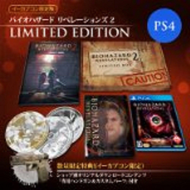 バイオハザード リベレーションズ2 PS4 イーカプコンリミテッドエディション 完全限定版 ダウンロードコンテンツ付属 B00UWIQ8HE