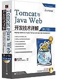 Tomcat与Java Web开发技术详解(第2版)(附CD-ROM光盘1张)