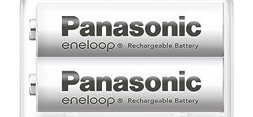 Eneloop (充電式乾電池)