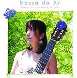 bossa do Ar (ボッサ・ド・アール)